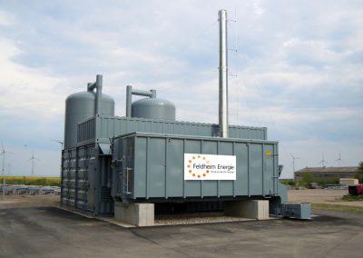 Waermeverteilzentrum_Feldheim_Energie